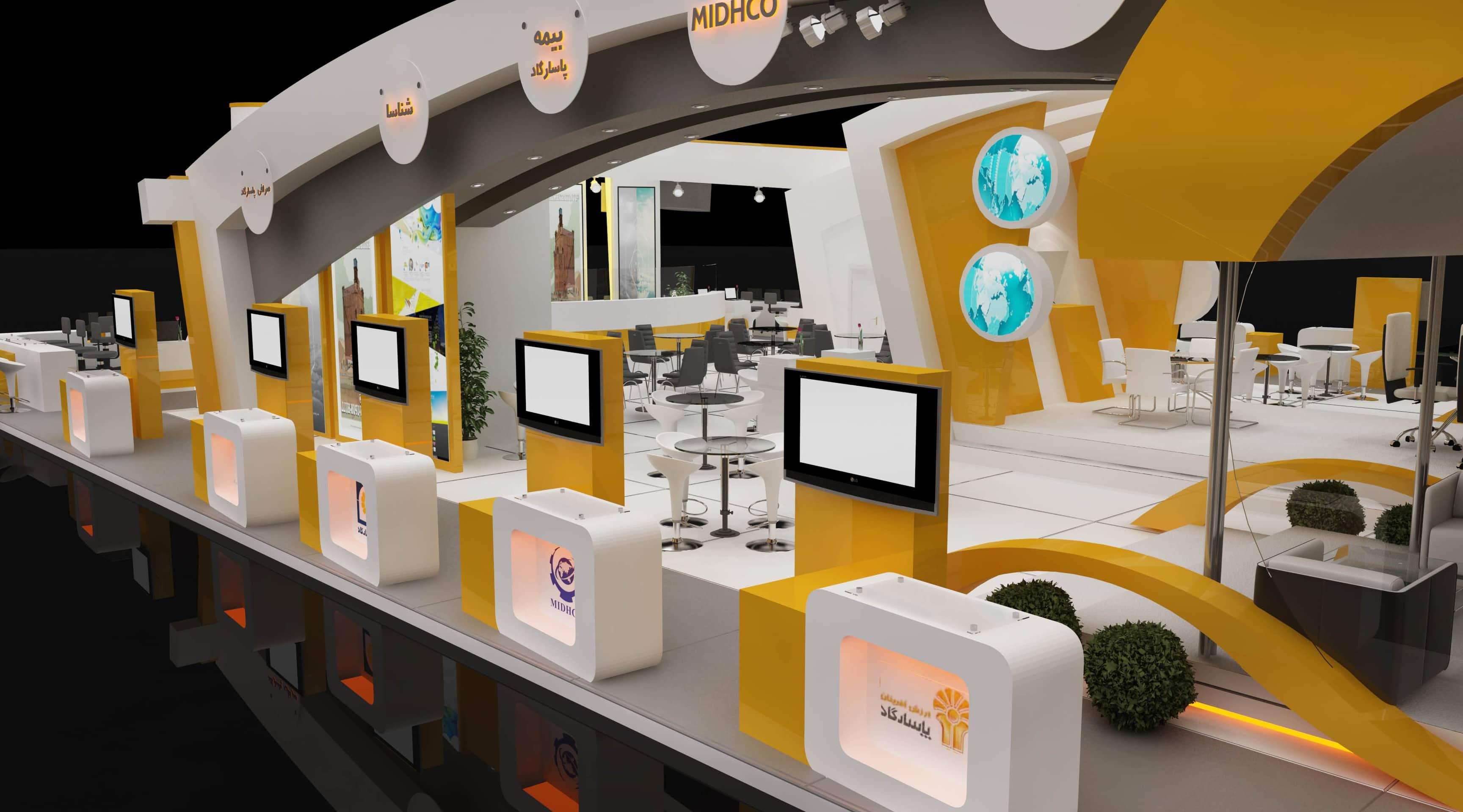 Pasargad Bank by Armin Mousavi - Design Ideas