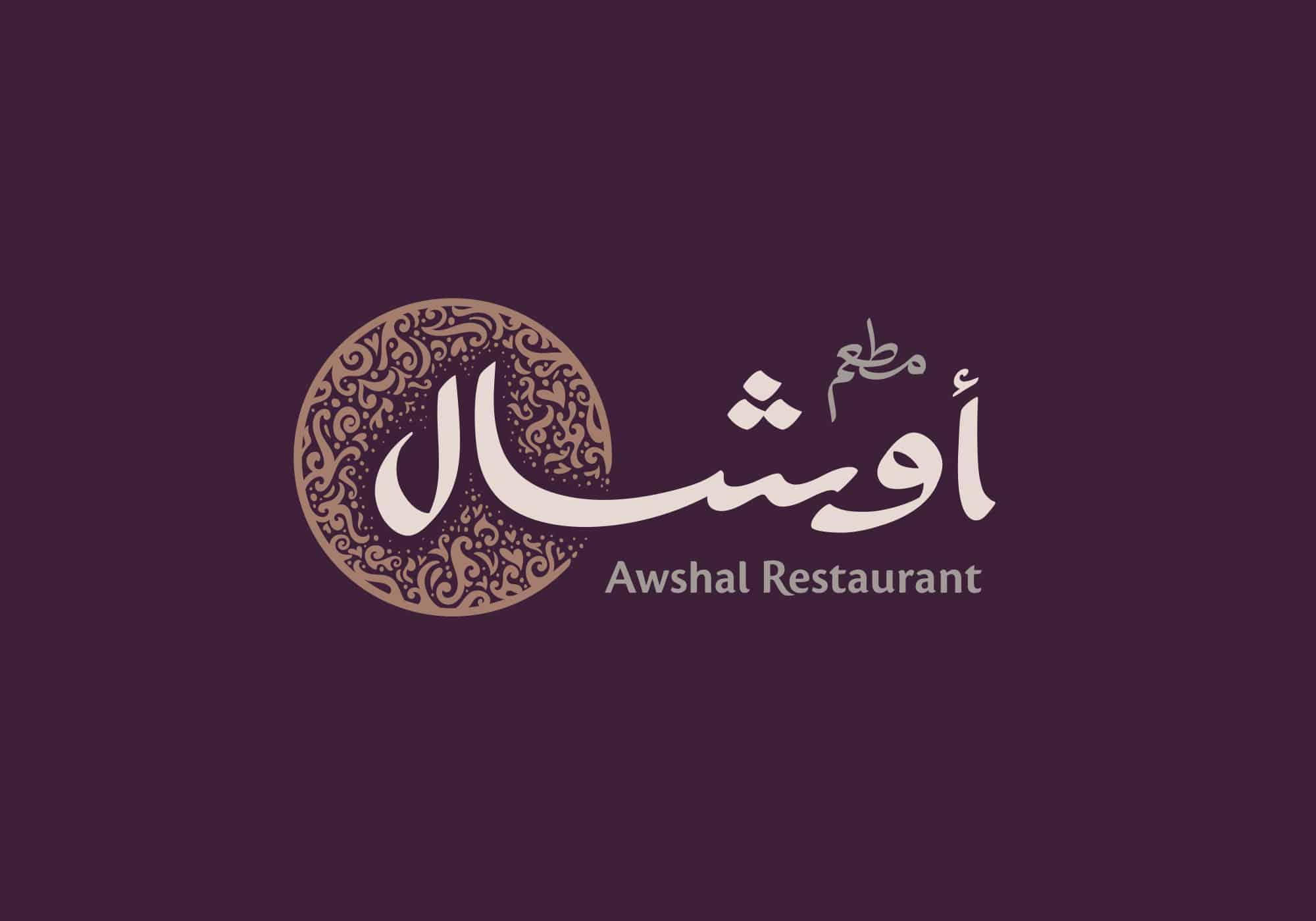 awshal-khawar-bilal-2