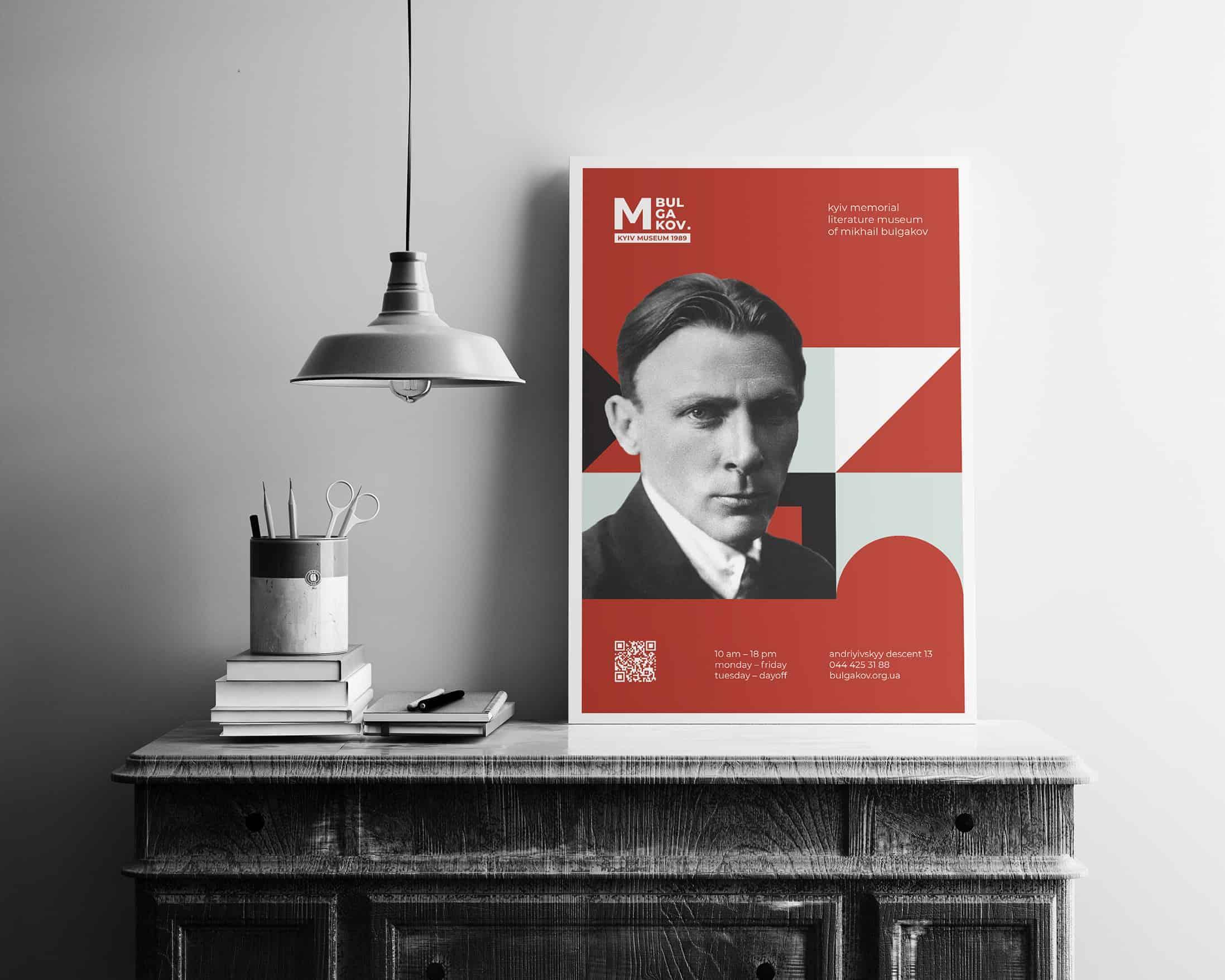 MIKHAIL BULGAKOV MUSEUM logo and identity