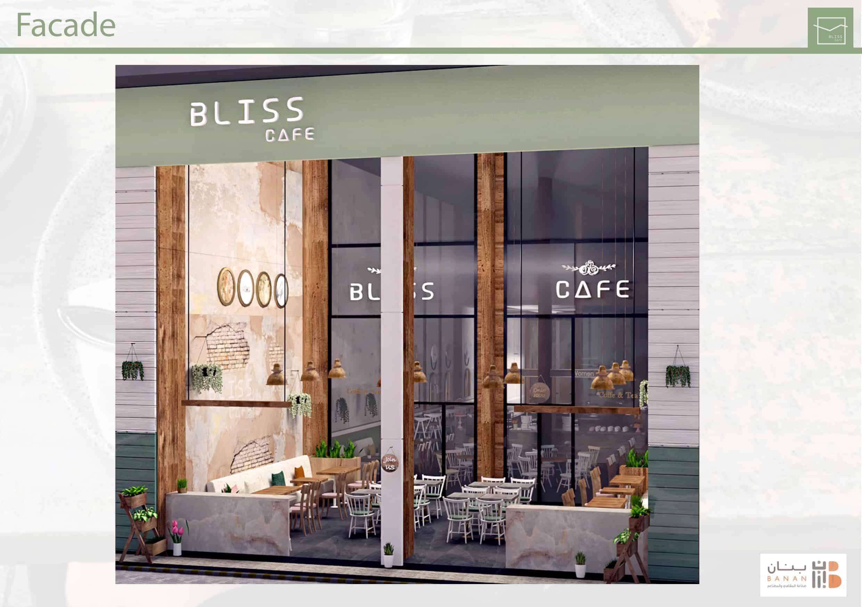 Interior Design , Rustic Cafe .
