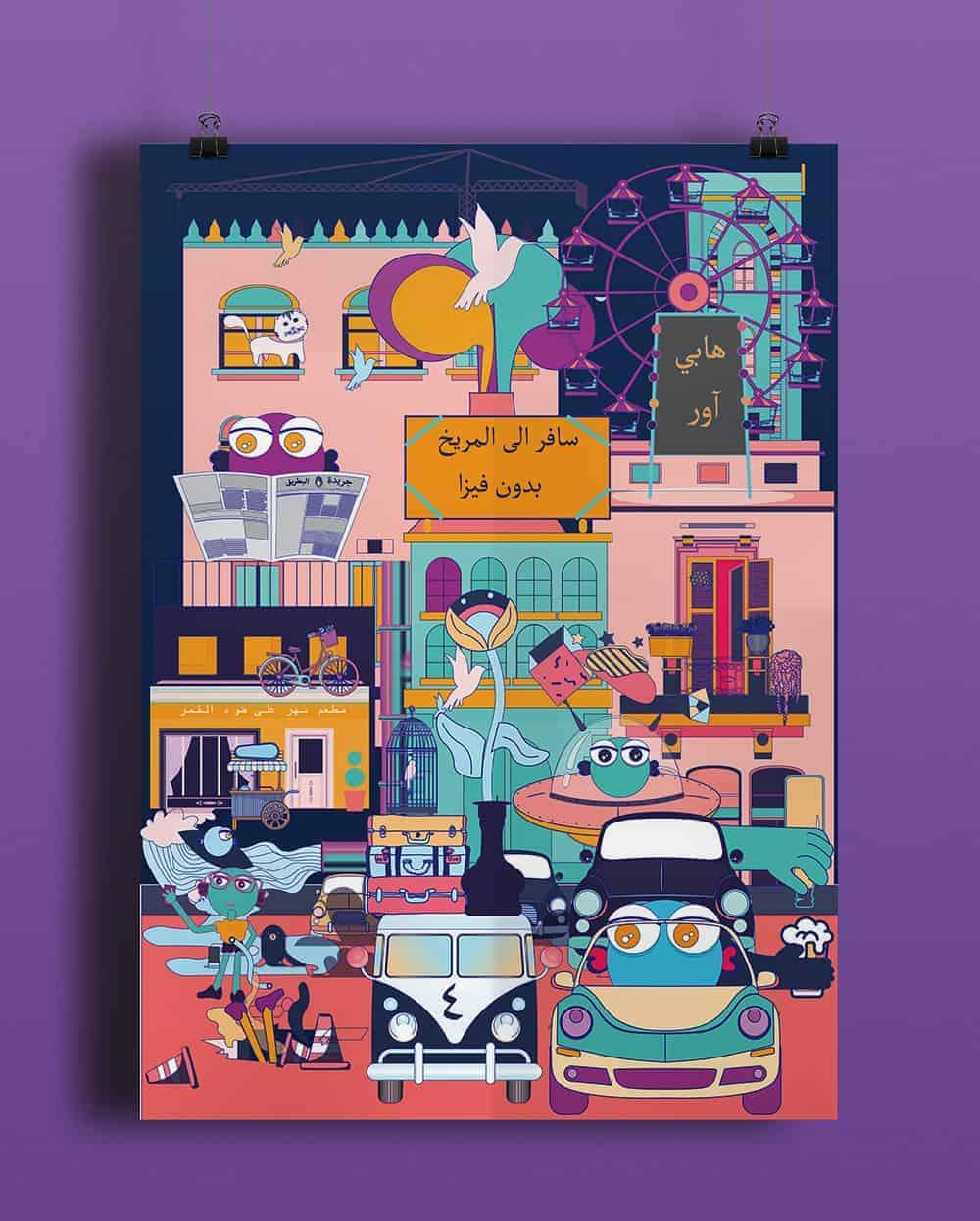 Beirut (Traffic and Urban Living)